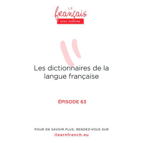 Épisode 63: Les dictionnaires de la langue française